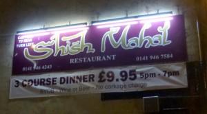 Shish Mahal MaryHill (2)