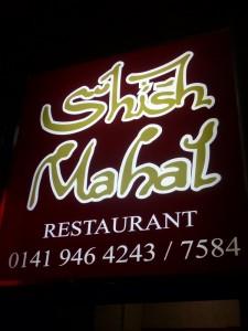 Shish Mahal Maryhill (1)
