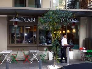 Athens Indian Kitchen (1)