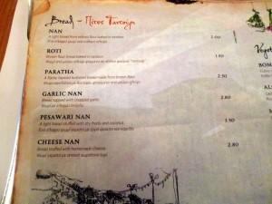 Athens Indian Kitchen (4)