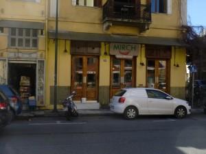 Athens Mirch Masala