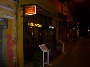 Bollywood Kitchen Athens