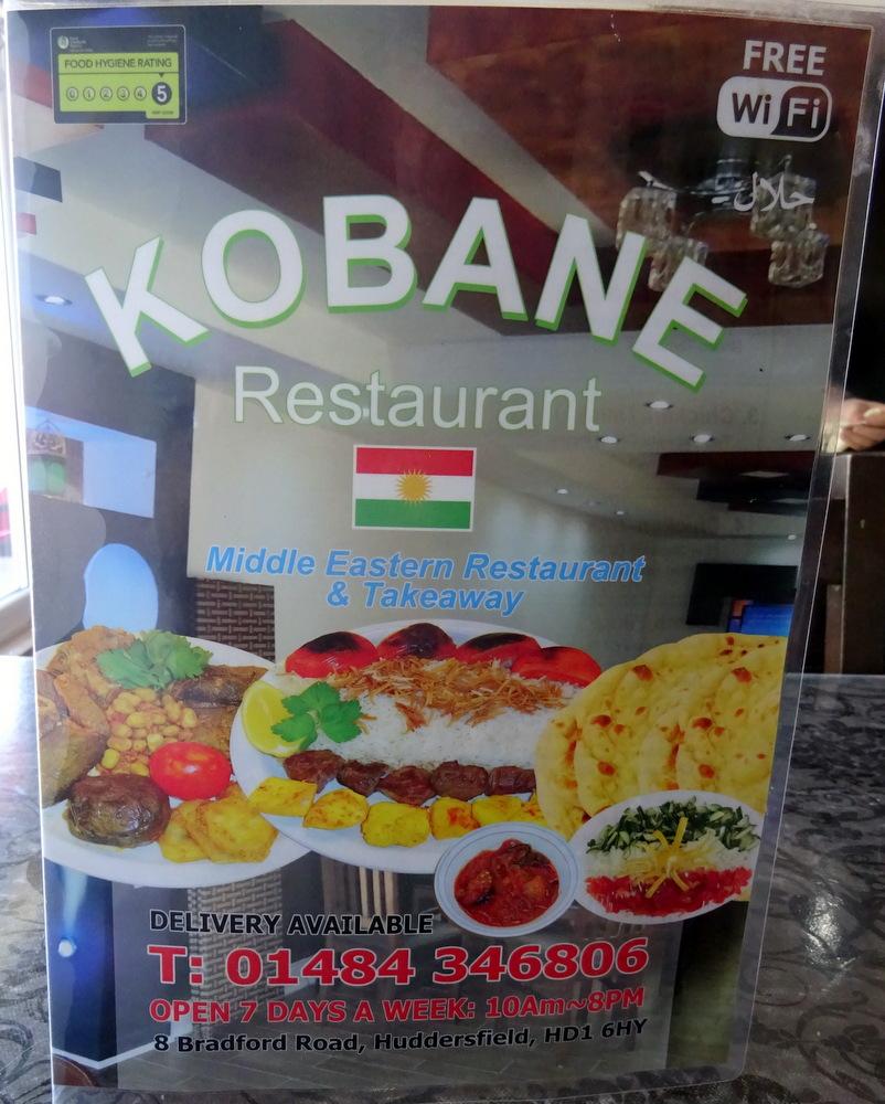 Kurdish Restaurant Glasgow